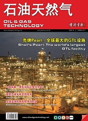 Oil and Gas  Technology print cover