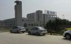 Zhongjie project in Huanghua City