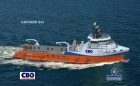 MacGregor, part of Cargotec, has secured a contract with the Brazilian shipowner and shipbuilder Grupo CBO
