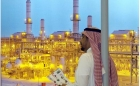 Major refining and petrochemicals event opens in Bahrain expects over 3,000 visitors