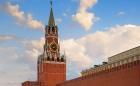 Moscow lands Ukraine USD 7bn gas bill
