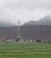 OGDCL strikes gas onshore Pakistan