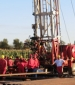 Petrogas begins Malaysia onshore 2D seismic survey