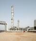 Joint venture between US and Iraqi operators to run refinery in Iraq's Kurdistan region