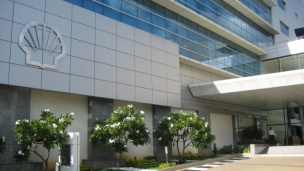Shell Technology Centre Bangalore (STCB)