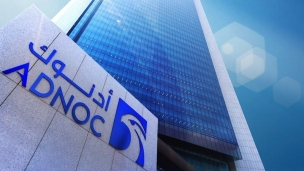 ADNOC acquires stake in VTTI