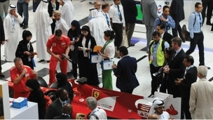 The Abu Dhabi International Petroleum Exhibition & Conference is the only oil and gas exhibition in the Middle East, Africa and Asian Sub-Continent to dedicate an entire new water-front section to the offshore, marine and heavy equipment sector