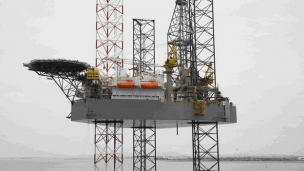 Clearwater sells jack-up rig to Arabian Drilling Company