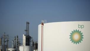 BP to sell Alaska business to Hilcorp