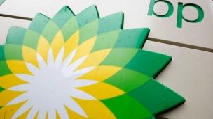 BP sets out future plans