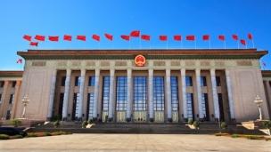 China: GDF Suez seals natural gas deals
