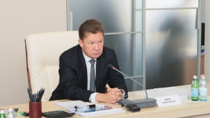 Alexey Miller, chairman of the Gazprom Management Committee