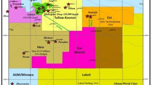 Eco Atlantic receives government approval to exploit Tano Basin block offshore Ghana
