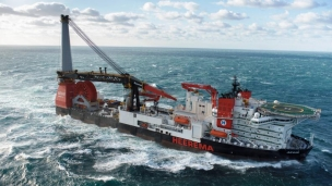 The new HMC DCV vessel, Aegar