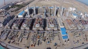 Al-Zour refinery