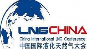Oil and gas providers invited to participate at LNG China