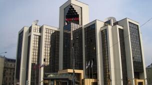 Lukoil's headquarters