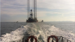Nido Petroleum spuds well at Philippine offshore play