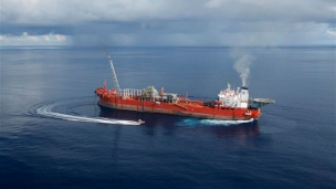 Risco Energy secures Galoc Field offshore Philippines with Otto deal