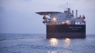 Premier Oil's Dua oil project comes online offshore Vietnam