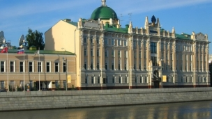 Rosneft and GE to build joint research and development centre in Moscow