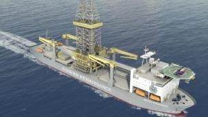 Repsol has finished drilling its Canary Island offshore wildcat on 11 January, a total depth of 3,093 metres (882 metres of water depth and 2,211 metres of subsoil) was reached and the collection of data on the traversed geological formations was completed