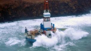 Shell has called a halt to its Alaska exploration