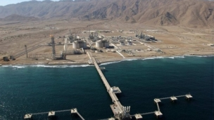 Total signs agreement to develop integrated gas project In Oman
