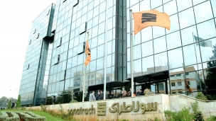 Total strengthens co-operation with Sonatrach