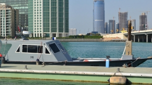 UMG installs hydrographic systems on Bayanat survey vessels