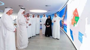Abu Dhabi Launches Second Bid Round for Five Major
