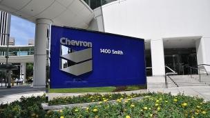 Chevron Houston HQ