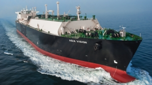 Chevron Corporation has announced that its Australian subsidiaries have signed a binding Sales and Purchase Agreement (SPA) with SK LNG Trading Pte Ltd (SK)
