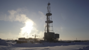 Schlumberger Limited is to acquire a minority equity interest in Eurasia Drilling Company Limited (EDC), extends the successful long-term relationship enjoyed by the two companies within the strategic alliance signed in 2011, which has enabled deployment of a range of drilling and well engineering services to customers in the Russia land conventional drilling market.