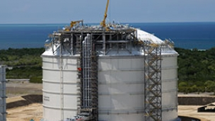 ExxonMobil PNG Limited, operator of the PNG LNG Project, has advised that the 120-day operational test for the LNG facilities has been successfully completed