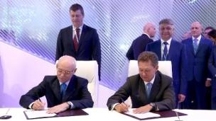 Gazprom to build petrochemical processing plant in Bashkortostan