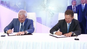 Gazprom and Lukoil sign collaboration agreement