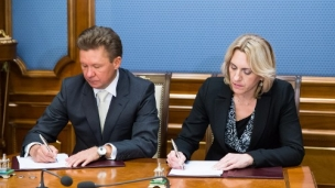 Gazprom continues South Stream expansion into Republika Srpska