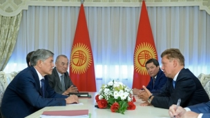 Gazprom to develop Kyrgyzstan oil and gas industry