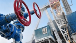 SeverEnergia (a joint venture between Novatek and Gazprom Neft) has launched the second stage of the Urengoyskoye field (within the Samburgskiy licence area) including the second train of the gas condensate de-ethanization unit