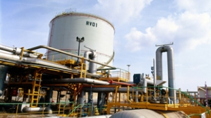 GDF SUEZ signs Indonesia LNG terminal agreement