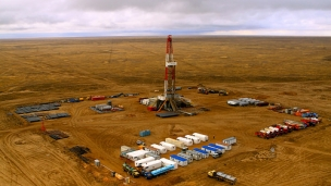 Tethys Petroleum receives 15-year contract extension in Kazakhstan as gas drilling operations surge