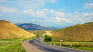 China Rongsheng enters the oil and gas sector and targets Kyrgyzstan
