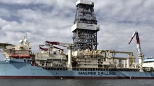 Maersk Drilling christens fourth deepwater drillship but still no buyer