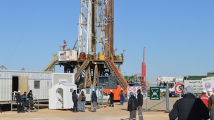 Mazarine Energy has announced that its subsidiary, Mazarine Energy Tunisia , and partner ETAP (Entreprise Tunisienne d'Activités Pétrolières) have commenced a two-well drilling campaign in the Zaafrane permit in central Tunisia