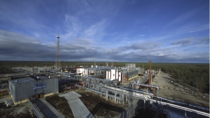 SeverEnergia ramps up production at the Urengoyskoye field onshore Russia