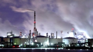 A Chinese oil refinery