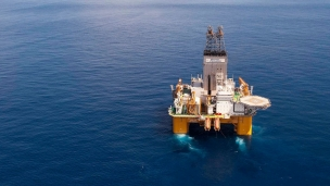 Ophir inks Myanmar offshore production agreement