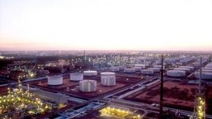 Petrobras completes USD 5bn Paulinia Refinery renovation
