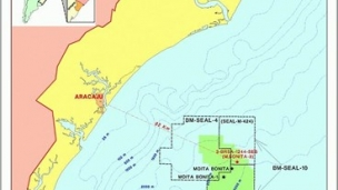 Petrobras strikes oil at ultra-deepwater Sergipe extension well offshore Brazil